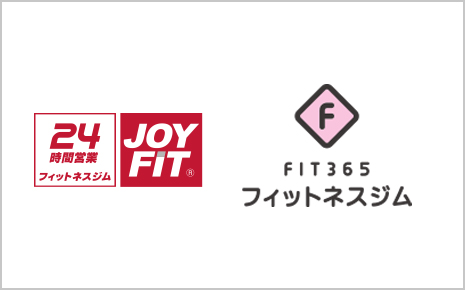 JOYFIT24・FIT365